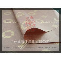 泰生印刷無紡布、廣東無紡布印刷、陽江無紡布印刷圖片
