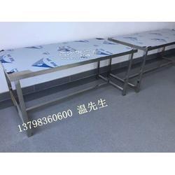 宝安区福永沙井不锈钢作业台厂家定做图片