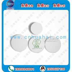 各种PVC钱币卡I CODE SLI 芯片卡直经可订制图片