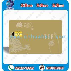 工厂专业制卡Atmel系列芯片AT88SC102芯片卡图片