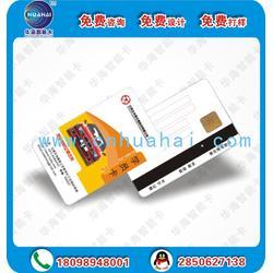 工厂专业制卡Atmel系列芯片 AT88SC1616C芯片卡图片