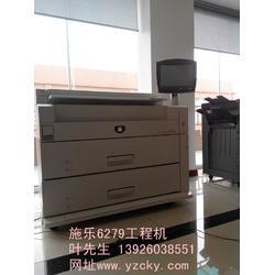 二手施乐彩色复印机、宗春办公设备、内蒙古施乐彩色复印机图片