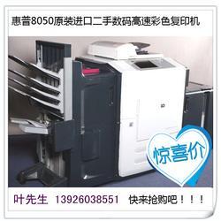 惠普8050油墨机|惠普8050油墨机提供|宗春办公设备图片