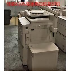 大型工程复印机-大型工程复印机-广州宗春服务至上价格