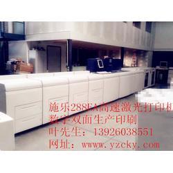 广州宗春-优质商家-施乐彩色复印机-宝鸡施乐彩色复印机图片