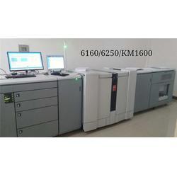 奥西工程复印机700-广州宗春(在线咨询)奥西工程复印机图片