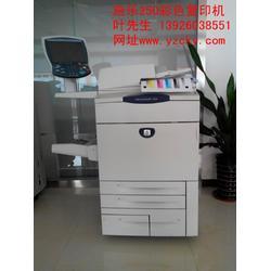 宗春办公设备、施乐彩色复印机销售、山西施乐彩色复印机图片