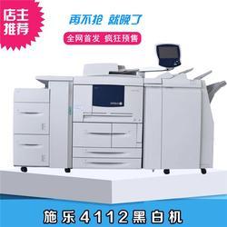 施乐工程复印机直销、宗春办公设备、施乐工程复印机图片