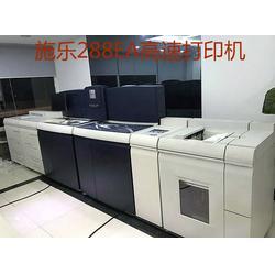 广州宗春-2018-施乐彩色复印机-石家庄施乐彩色复印机图片