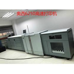 奥西工程机厂家报价-济南奥西工程机-广州宗春-值得信赖图片