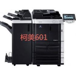 宗春顾客至上 柯美C8000报价-绥化柯美C8000图片