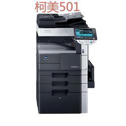 柯美彩色复印机热卖-珠海柯美彩色复印机-广州宗春-服务至上图片