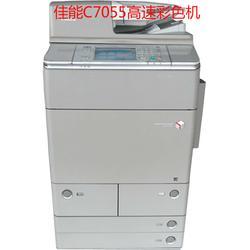 佳能打印機廠家熱賣-廣州宗春-優-開封佳能打印機圖片