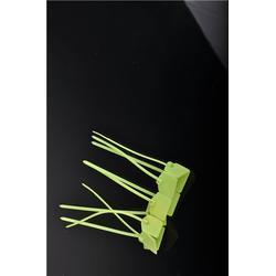 王塑客(图),二维码塑料封条,海珠塑料封条图片