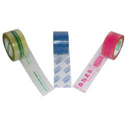 王塑客,胶带封箱胶带定制淘宝警示语胶带,胶带图片