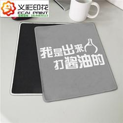 【鼠标垫】,广州鼠标垫厂家,广州义彩图片