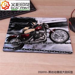 【鼠标垫】,出口企业鼠标垫,广州义彩图片