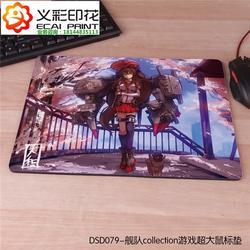 鼠标垫_鼠标垫定制_广州义彩图片