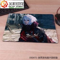 鼠标垫,鼠标垫定制,广州义彩图片
