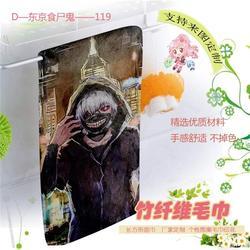 毛巾,动漫周边毛巾,广州义彩图片