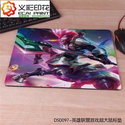 鼠标垫厂家-广州义彩(已认证)鼠标垫图片