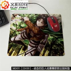 广州义彩(图)_鼠标垫来图设计_天河区鼠标垫图片