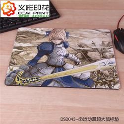 网吧鼠标垫,鼠标垫,广州义彩(查看)图片