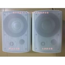 惠智普小批量定制-教学音箱越普系统图片