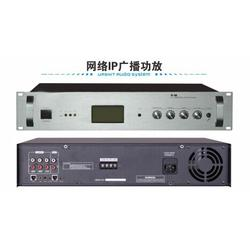 ip 广播系统,免费技术支持,ip广播图片