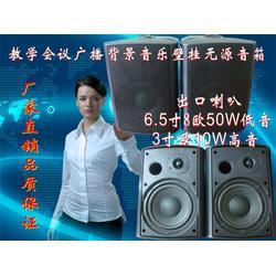 IP有源音箱系统规格型号-Hzp惠智普限时促销-IP有源音箱图片