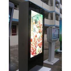 户外防水高亮广告机,河南户外防水高亮广告机,2500亮度图片