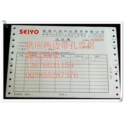 各式工厂入库单据发货单据印刷图片