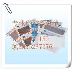 银行保密信函印刷图片