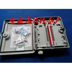 12芯FC光纤分线箱 光纤接续盒 光分路器箱图片