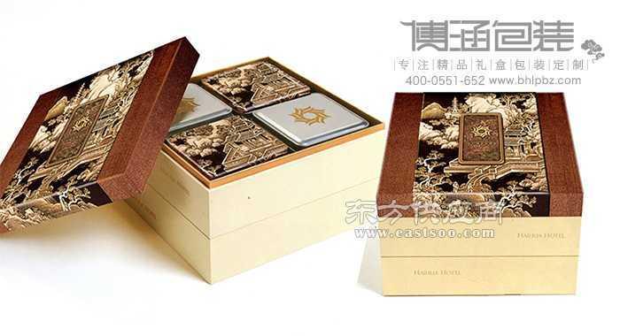 月饼包装礼盒 月饼礼盒设计 酒店月饼包装批发