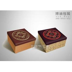 博涵包装供应月饼盒包装 月饼礼盒 月饼包装厂家图片