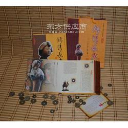 钟元礼品供应各类古钱币制作图片
