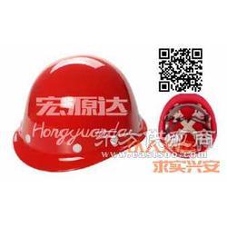 GM-6安全帽FRP图片