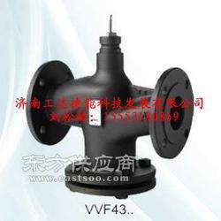 西门子蒸汽温控阀VVF43.80-100图片