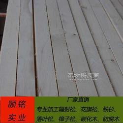 樟子松烘干板材优质供应商各类规格实木家具实用图片