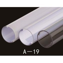 LED日光灯罩-东莞明眸环保高效-灯罩图片