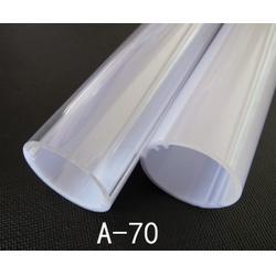 pc灯罩|东莞明眸(优质商家)|pc灯罩塑料图片