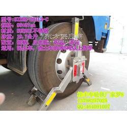 执法用不锈钢车轮锁怎么样图片