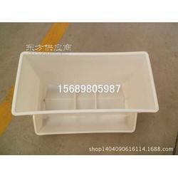 白色低沿鸡料箱优质白色塑料料箱图片