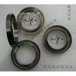嘉利锐牌锂电池陶瓷湿法膜分切刀片,湿法隔膜分切及干法隔膜分切刀片图片