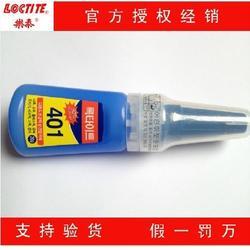 乐泰401胶水、韩国乐泰401胶水、正品乐泰胶水图片