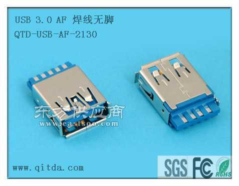 usb3.0 20pin排针公座micro usb 3.0 接口