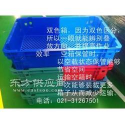 双色塑料箱图片