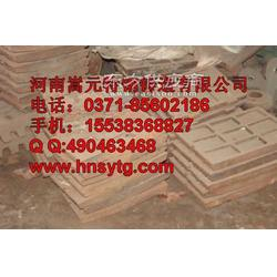 耐磨牙板L制砂机锤头厂家图片
