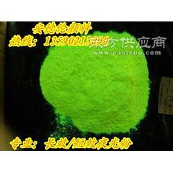 油漆油墨用黄绿光夜光粉图片
